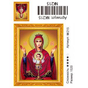 NK215 Икона алмазная мозаика 15х20 см