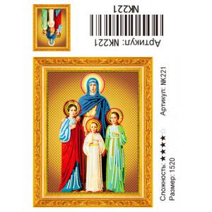 NK221 Икона алмазная мозаика 15х20 см