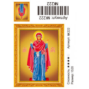 NK222 Икона Алмазная мозаика 15х20 см