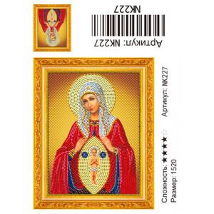 NK227 Икона алмазная мозаика 15х20 см