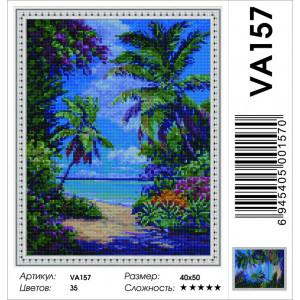 """VА157 Алмазная мозаика на подрамнике """"Тропический остров"""",   40х50 см"""