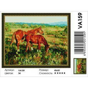 """VА159 Алмазная мозаика на подрамнике """"Лошади на пастбище"""",   40х50 см"""