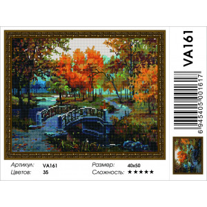 "VА161 Алмазная мозаика на подрамнике ""Мостик в осеннем парке"",   40х50 см"