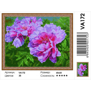 """VA172 Алмазная мозаика на подрамнике """"Цветущие пионы"""",   40х50 см"""