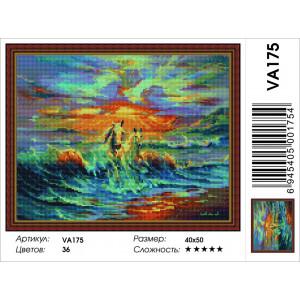 """VА175 Алмазная мозаика на подрамнике """"Скачущие по волнам"""",   40х50 см"""