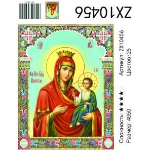 ZX10456 Икона алмазная мозаика 40х50 см
