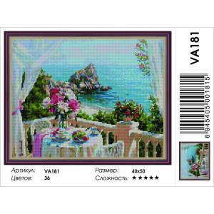 "VА181 Алмазная мозаика на подрамнике ""завтрак у моря"",   40х50 см"