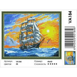 "VА184 Алмазная мозаика на подрамнике ""Белые паруса на закате"",   40х50 см"