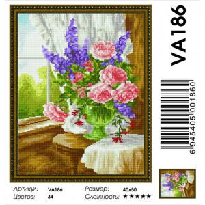 """VА186 Алмазная мозаика на подрамнике """"Букет цветов у окна"""",   40х50 см"""