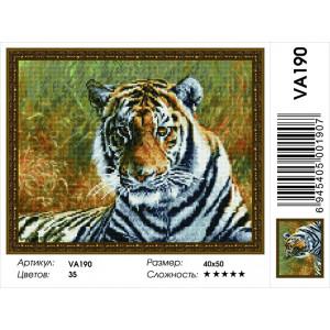 """VА190 Алмазная мозаика на подрамнике """"Тигр в траве"""",   40х50 см"""
