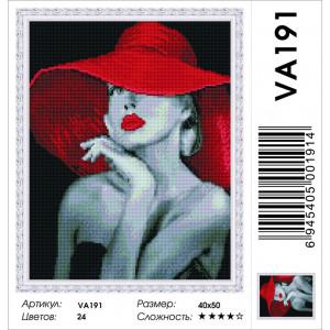 """VА191 Алмазная мозаика на подрамнике """"Дама в красной шляпе"""",   40х50 см"""