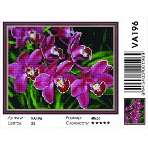 "VА196 Алмазная мозаика на подрамнике ""Орхидеи"",   40х50 см"