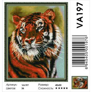 """VА197 Алмазная мозаика на подрамнике """"Грациозный тигр"""",   40х50 см"""