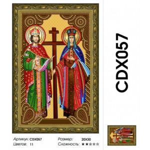 """Алмазная мозаика на подрамнике CDX057 """"Икона святых Константина и Елены"""", 20х30 см"""