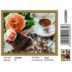 "LAG2084 Алмазная мозаика на подрамнике ""Розы и шоколад"",   40х50 см"