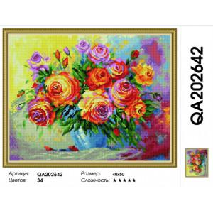 """LAG2642 Алмазная мозаика на подрамнике """"Акварельные розы"""",   40х50 см"""