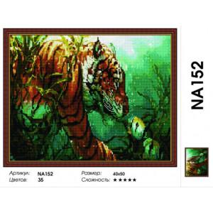 """NА152 Алмазная мозаика на подрамнике """"Тигр под водой"""",   40х50 см"""