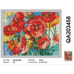 "QА203458 Алмазная мозаика на подрамнике ""Полевые маки"",   40х50 см"