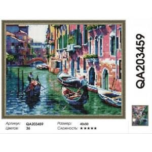 "QА203459 Алмазная мозаика на подрамнике ""Каналы Венеции"",   40х50 см"