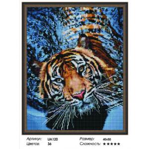 "VА120 Алмазная мозаика  ""Плывущий тигр"",   40х50 см"