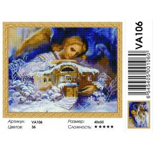 """VА106 Алмазная мозаика на подрамнике """"Снежный Ангел"""",   40х50 см"""