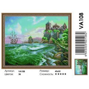 """VА108 Алмазная мозаика на подрамнике """"К родным берегам"""",   40х50 см"""