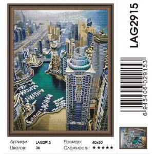 """LAG2915 Алмазная мозаика на подрамнике """"Вид на город"""",   40х50 см"""
