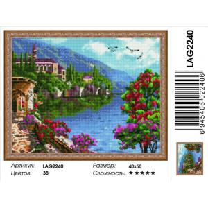 """LAG2240 Алмазная мозаика на подрамнике """"Цветущая набережная"""",   40х50 см"""