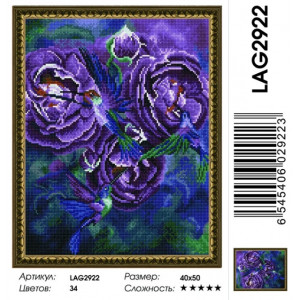 "LAG2922 Алмазная мозаика на подрамнике ""Колибри на цветах"",   40х50 см"