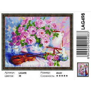 """LAG498 Алмазная мозаика на подрамнике """"Розы и скрипка"""",   40х50 см"""