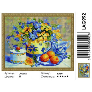 "LAG992 Алмазная мозаика на подрамнике ""Натюрморт с персиками"",   40х50 см"