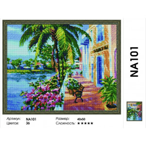 "NА101 Алмазная мозаика на подрамнике ""Вилла у южного побережья"",   40х50 см"