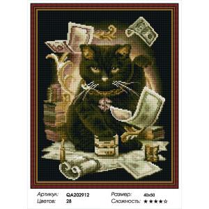 """QА202912 Алмазная мозаика на подрамнике """"Денежный кот"""", 40х50 см"""
