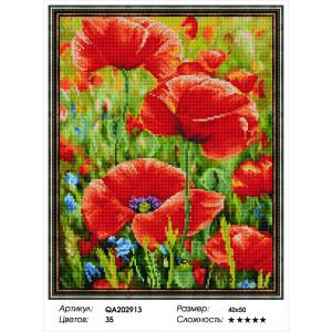 """QА202913 Алмазная мозаика на подрамнике """"Степные маки"""", 40х50 см"""
