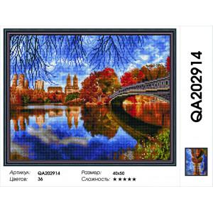 """QА202914 Алмазная мозаика на подрамнике """"Мост в осеннем парке"""", 40х50 см"""