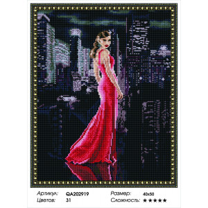 "QА202919 Алмазная мозаика на подрамнике ""Леди в огнях ночного города"", 40х50 см"