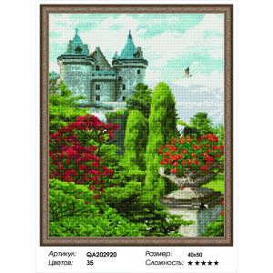 """QА202920 Алмазная мозаика на подрамнике """"Замок с цветущим садом"""", 40х50 см"""