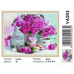 """VА203 Алмазная мозаика на подрамнике """"Яркий букет и печенье"""",   40х50 см"""
