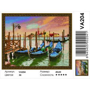 """VА204 Алмазная мозаика на подрамнике """"Вечерний причал"""",   40х50 см"""