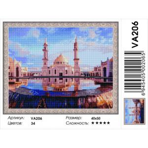 """VА206 Алмазная мозаика на подрамнике """"Белая мечеть, г.Болгар """",   40х50 см"""