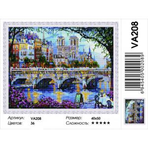 """VA208 Алмазная мозаика на подрамнике """"Каменный мост"""",   40х50 см"""