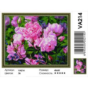 """VA214 Алмазная мозаика на подрамнике """"Розовые бутоны роз"""",   40х50 см"""