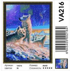 "VA216 Алмазная мозаика на подрамнике ""Белые волки"",   40х50 см"