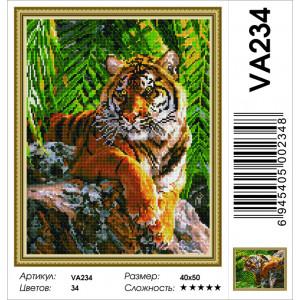 """VA234 Алмазная мозаика на подрамнике """"Тигр на камне"""",   40х50 см"""
