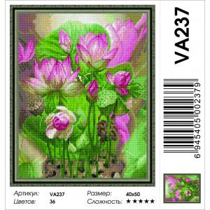 """VA237 Алмазная мозаика на подрамнике """"Красота лотоса"""",   40х50 см"""