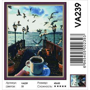 "VA239 Алмазная мозаика на подрамнике ""Утро с чайками"",   40х50 см"