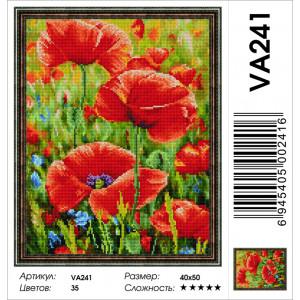 """VA241 Алмазная мозаика на подрамнике """"Степные маки"""",   40х50 см"""