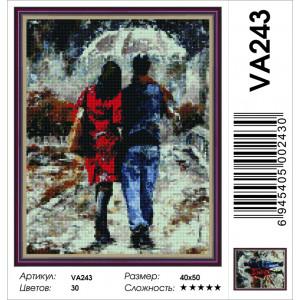 """VA243 Алмазная мозаика на подрамнике """"Прогулка под дождем"""",   40х50 см"""