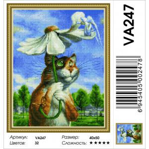 """VA247 Алмазная мозаика на подрамнике """"Кот с ромашкой"""",   40х50 см"""