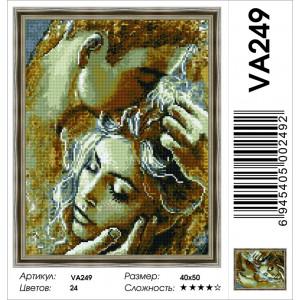 """VA249 Алмазная мозаика на подрамнике """"Нежность влюбленных"""" ,  40х50 см"""